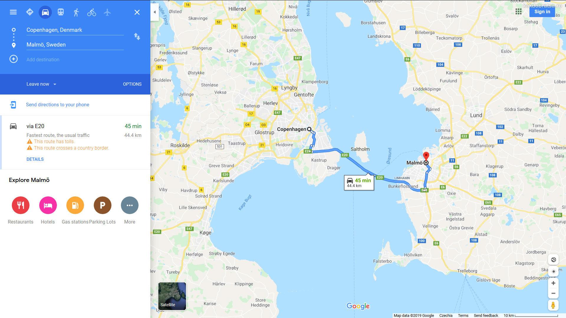 Из Копенгагена в Мальме расстояние и время в пути