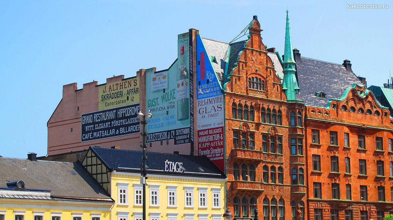 Как добраться из Копенгагена в Мальме