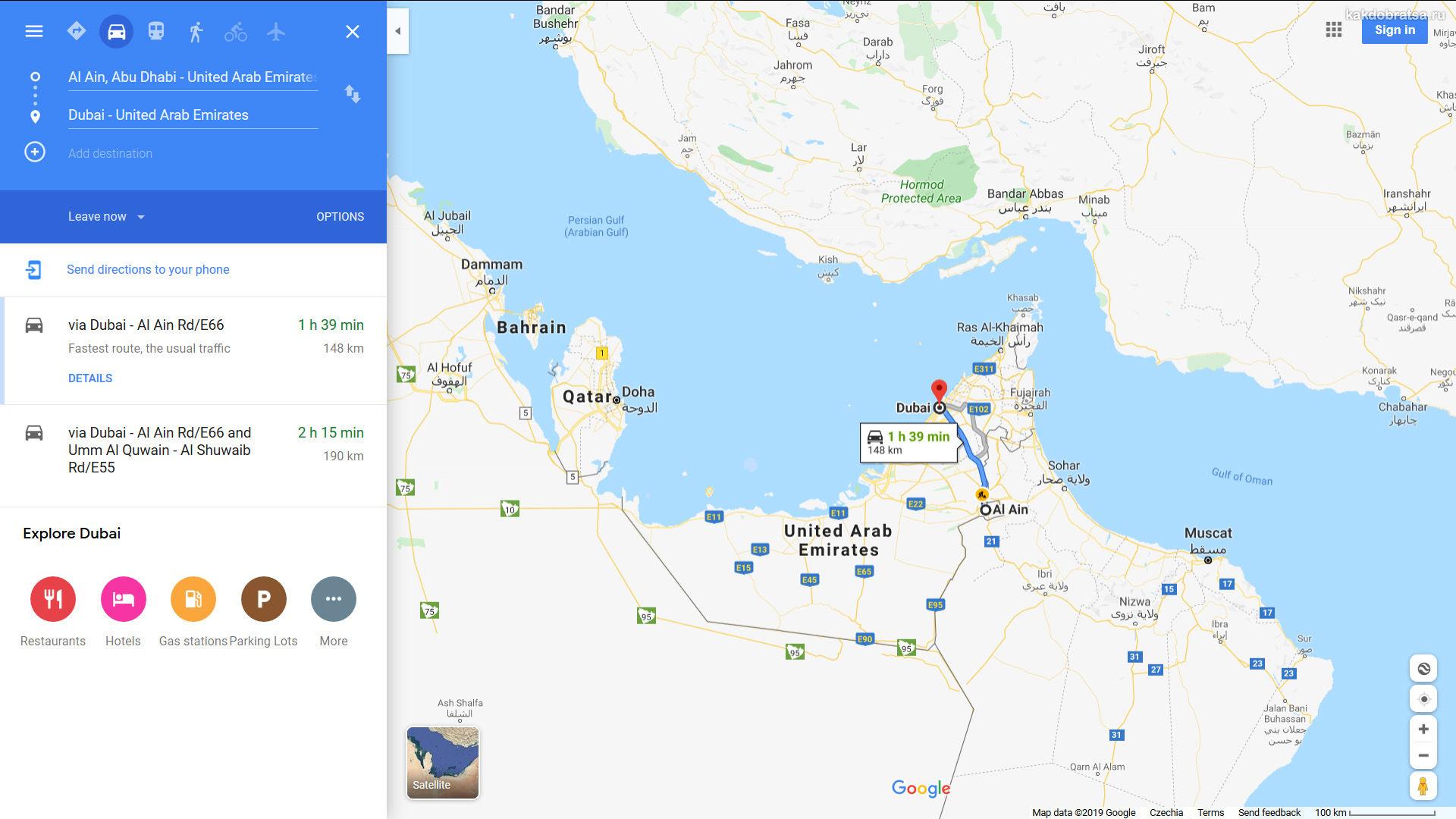 Из Дубая в Аль-Айн время в пути и расстояние