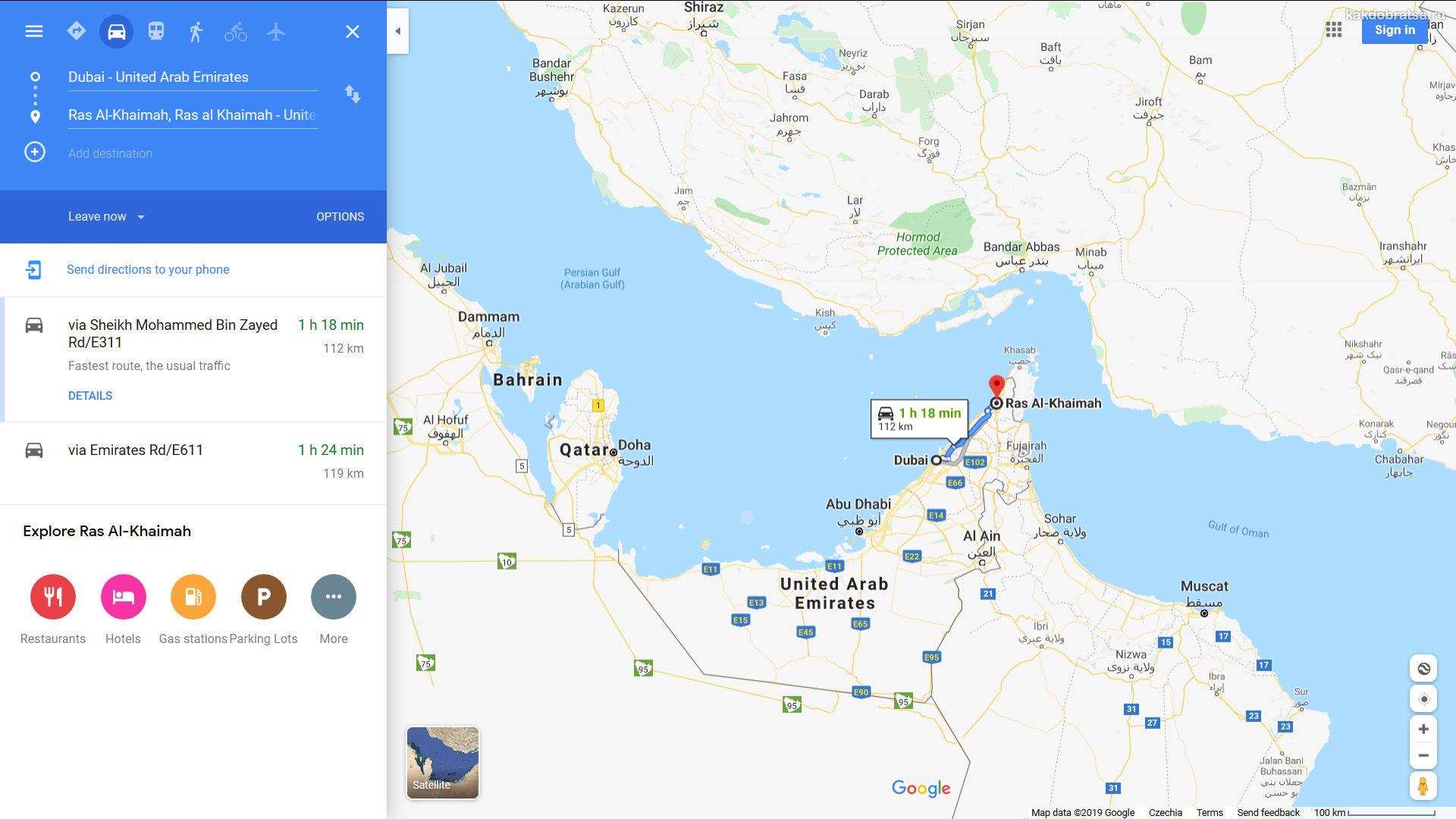Из Дубая в Рас-эль-Хайма время в пути и расстояние