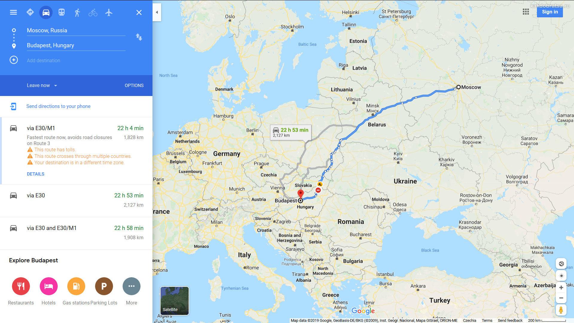 Москва Будапешт расстояние и время в пути