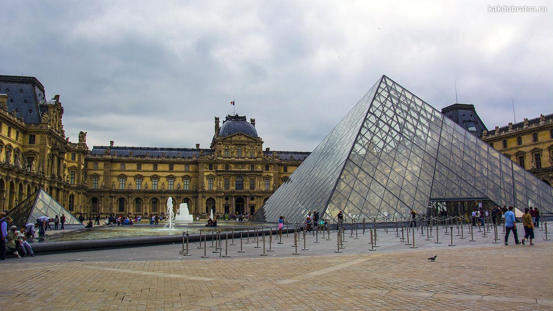 Как добраться до Лувра