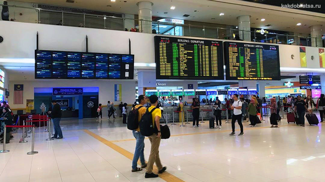 Автовокзалы Куала-Лумпура