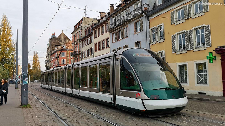 Трамваи Страсбурга