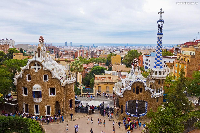 Недорогой маршрут поездки в Барселону из Москвы
