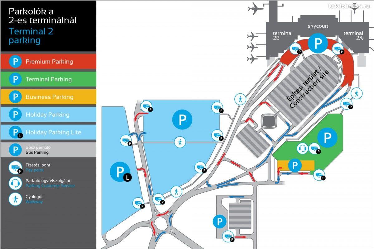 Карта терминалов аэропорта Будапешта