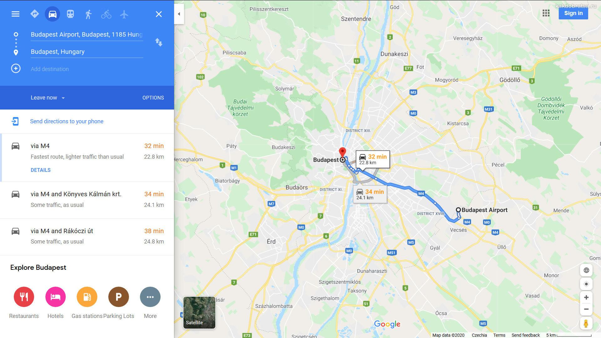 Аэропорта Будапешта где находится и расстояние до центра