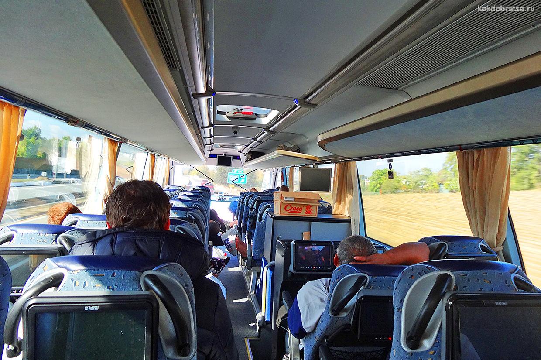 Автобус из Софии в Бургас