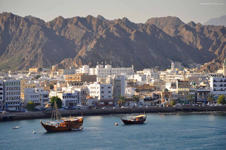 Круиз из Дубая по городам Персидского залива