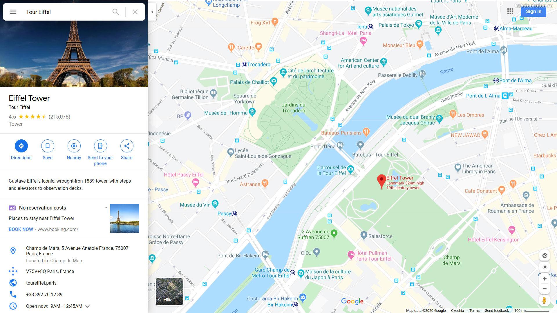 Эйфелева башня адрес и локация на карте