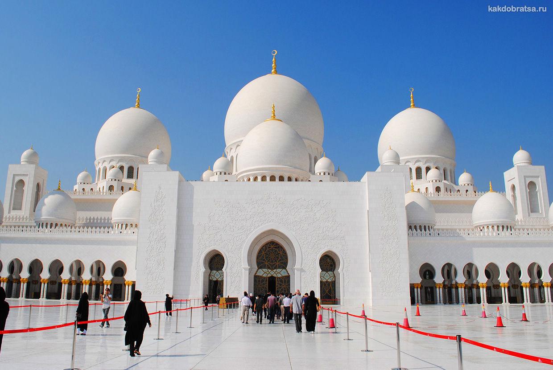Из Дубая в Абу-Даби дешевый круиз