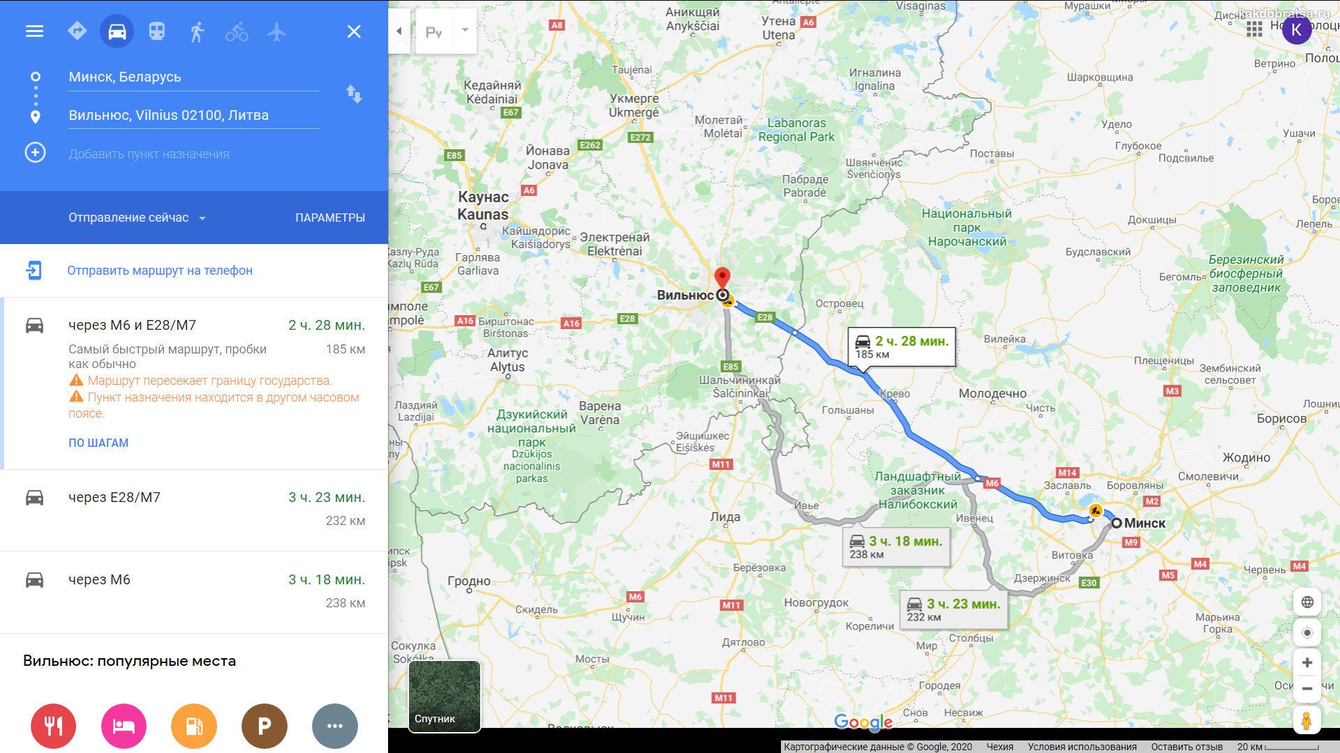 Как добраться из Минска в Вильнюс карта