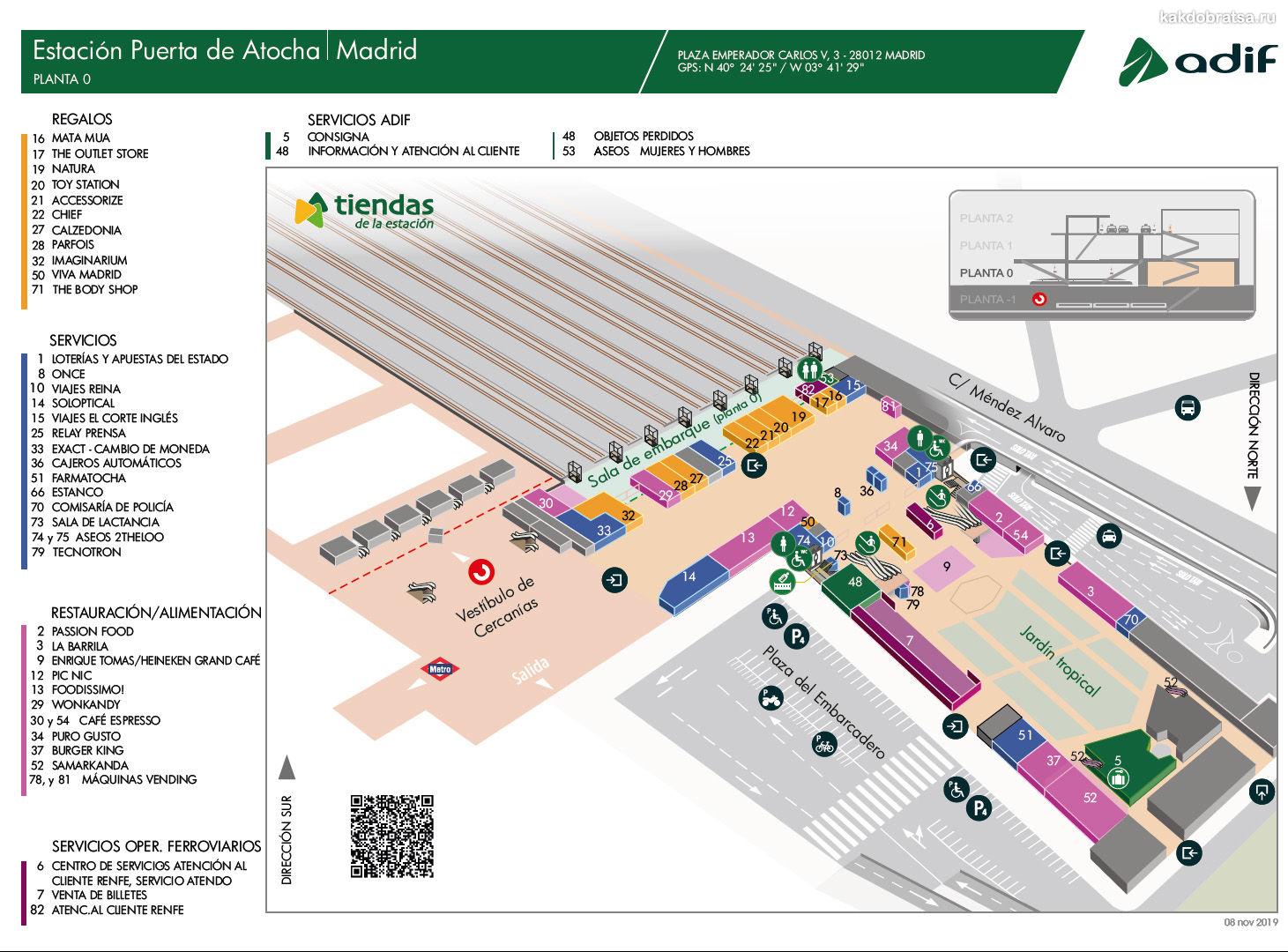 Карта вокзала Мадрид Аточа