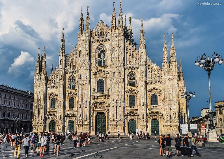 Недорогая поездка в Италию в отпуск