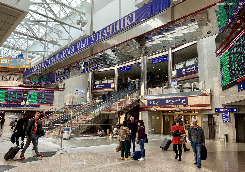 Здание вокзала в Минске