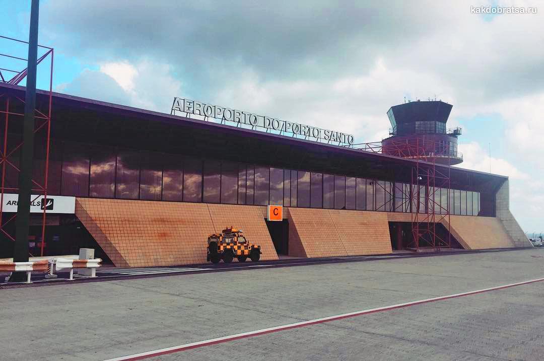 Самолет Мадейра Порту-Санту аэропорт