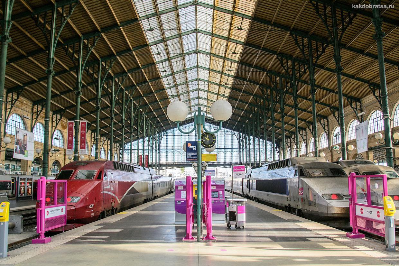 Поезд из Брюсселя в Париж