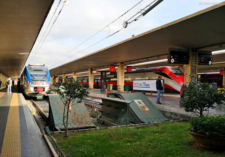Поезд на центральном вокзале Флоренции