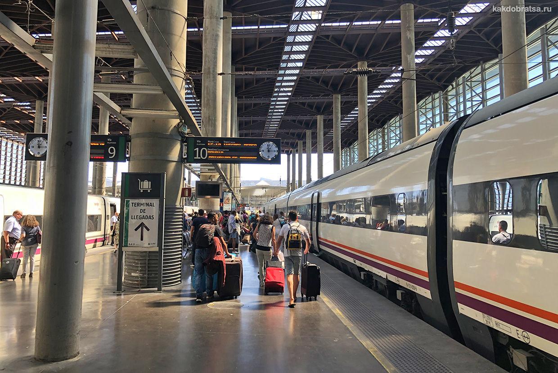 Поезд из Мадрида в Барселону