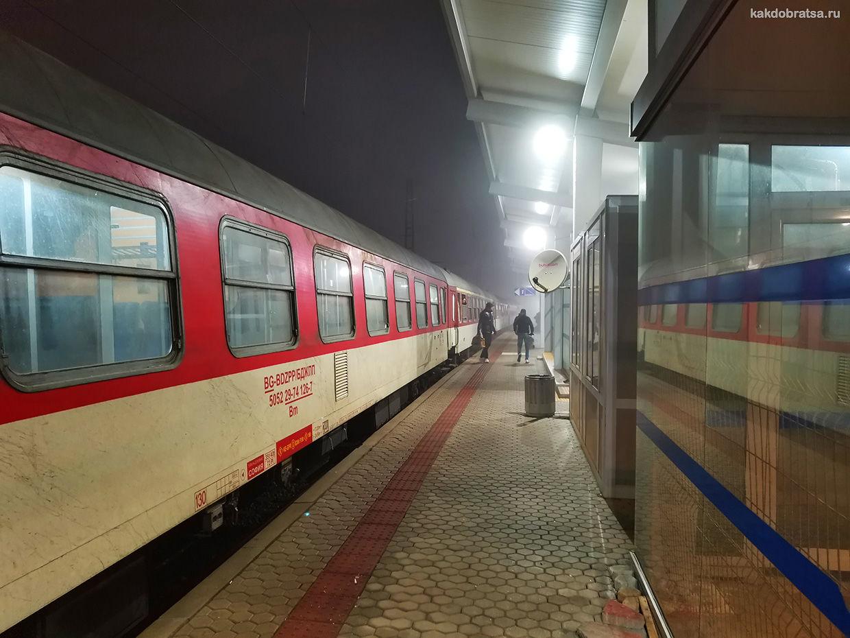Поезд в Болгарии