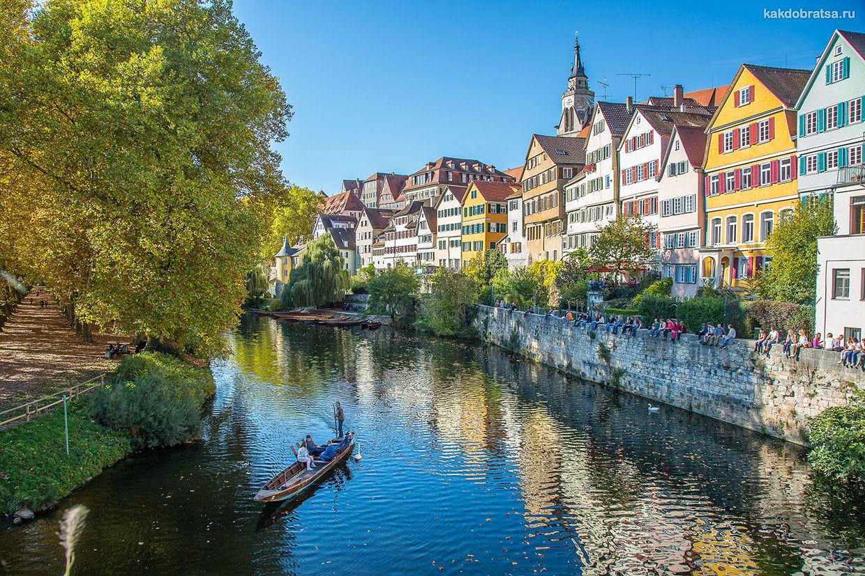 Куда поехать из Штутгарта за достопримечательностями красивый городок Тюбинген