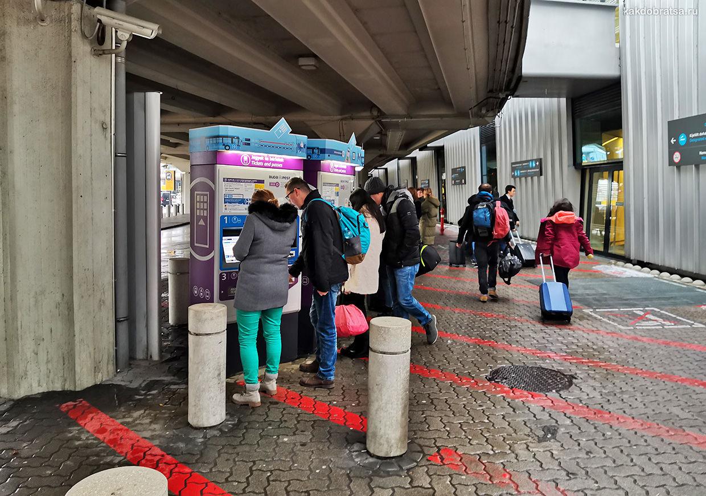 Где купить билеты на проезд в Будапеште