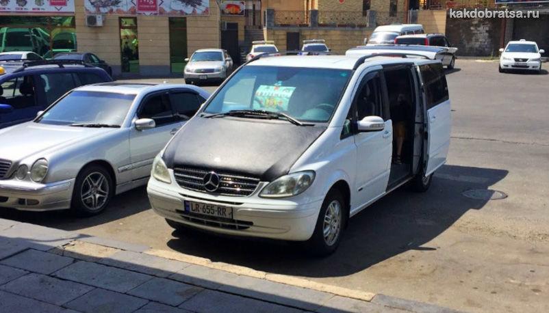 Гюмри Ереван такси трансфер