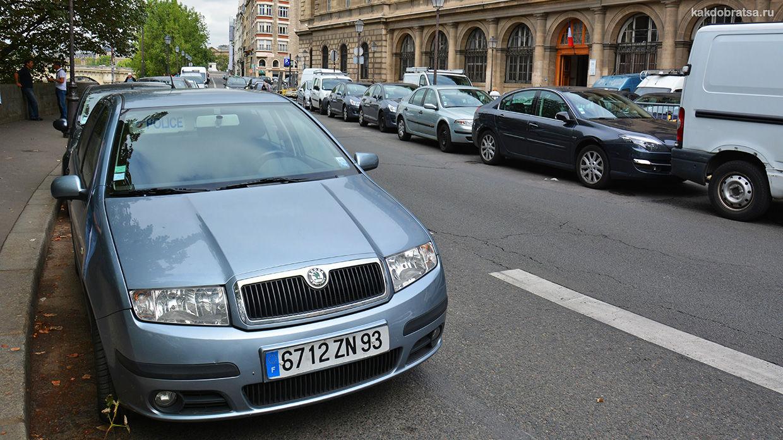 Аренда авто в Париже