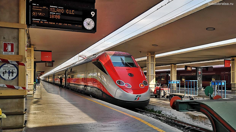Центральный железнодорожный вокзал Флоренция Санта Мария Новелла