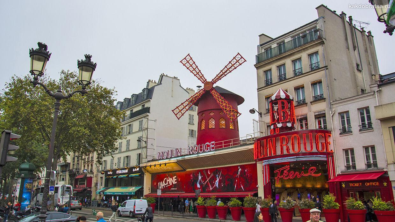 Как добраться из Брюсселя в Париж