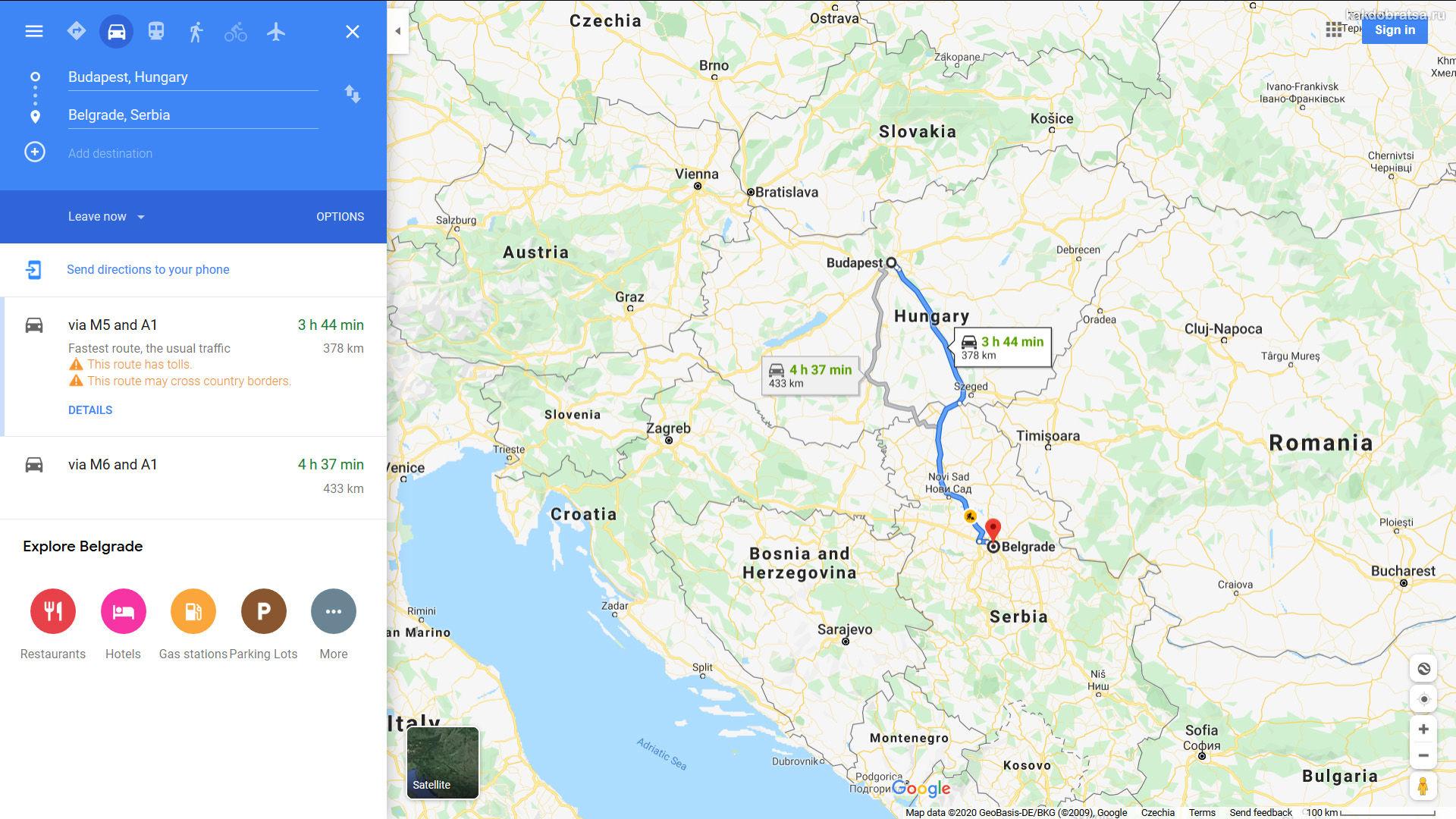 Из Будапешта в Белград время в пути и расстояние
