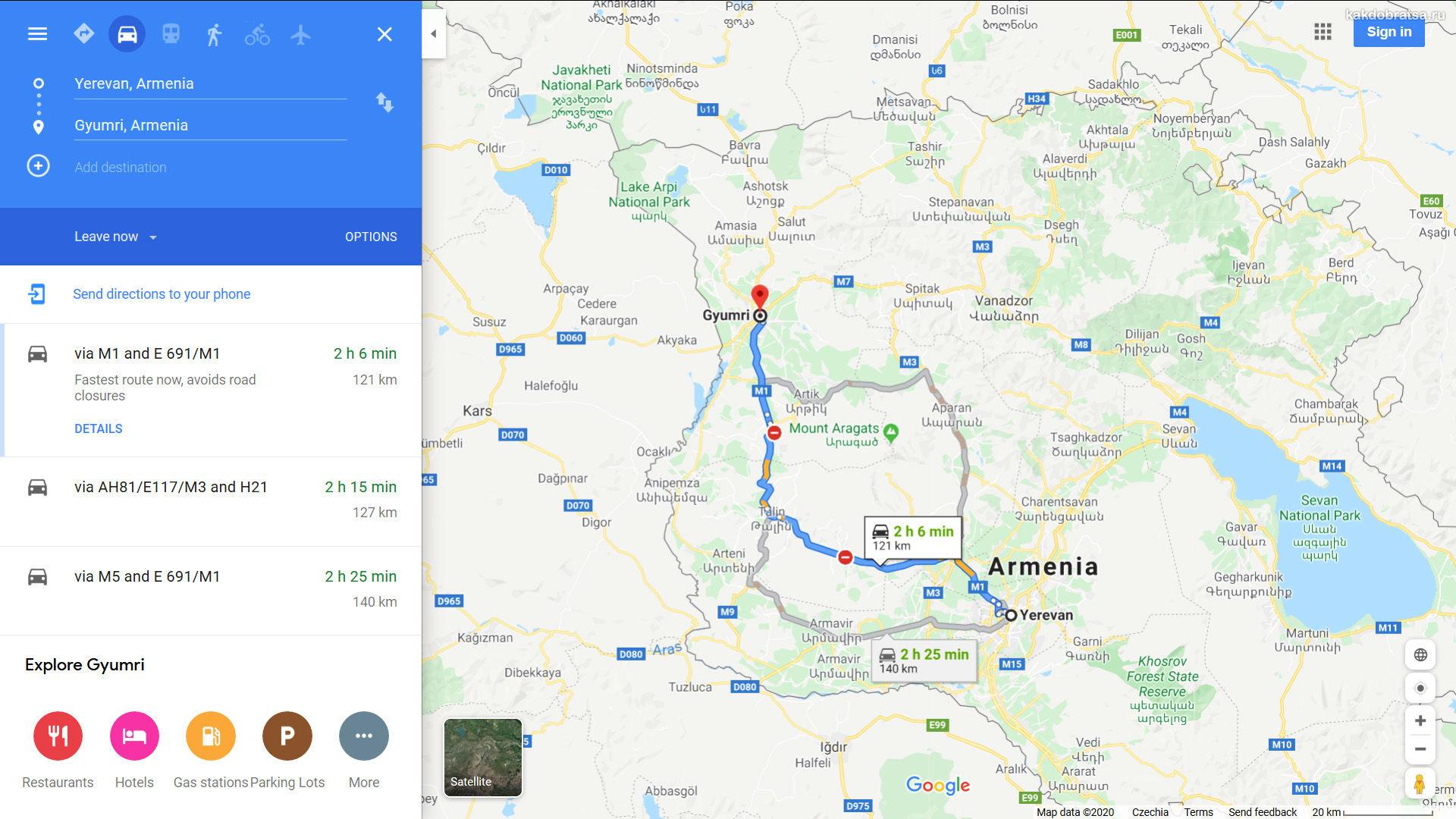Гюмри Ереван время в пути и расстояние