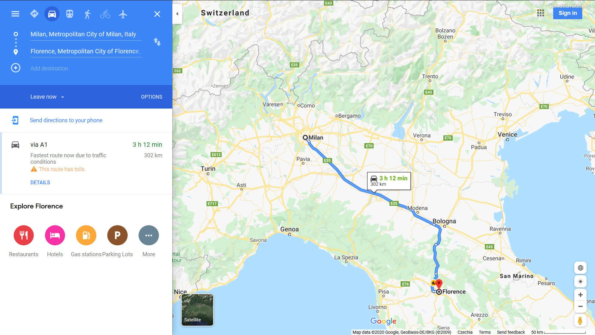 Из Милана во Флоренцию карта, расстояние и время в пути