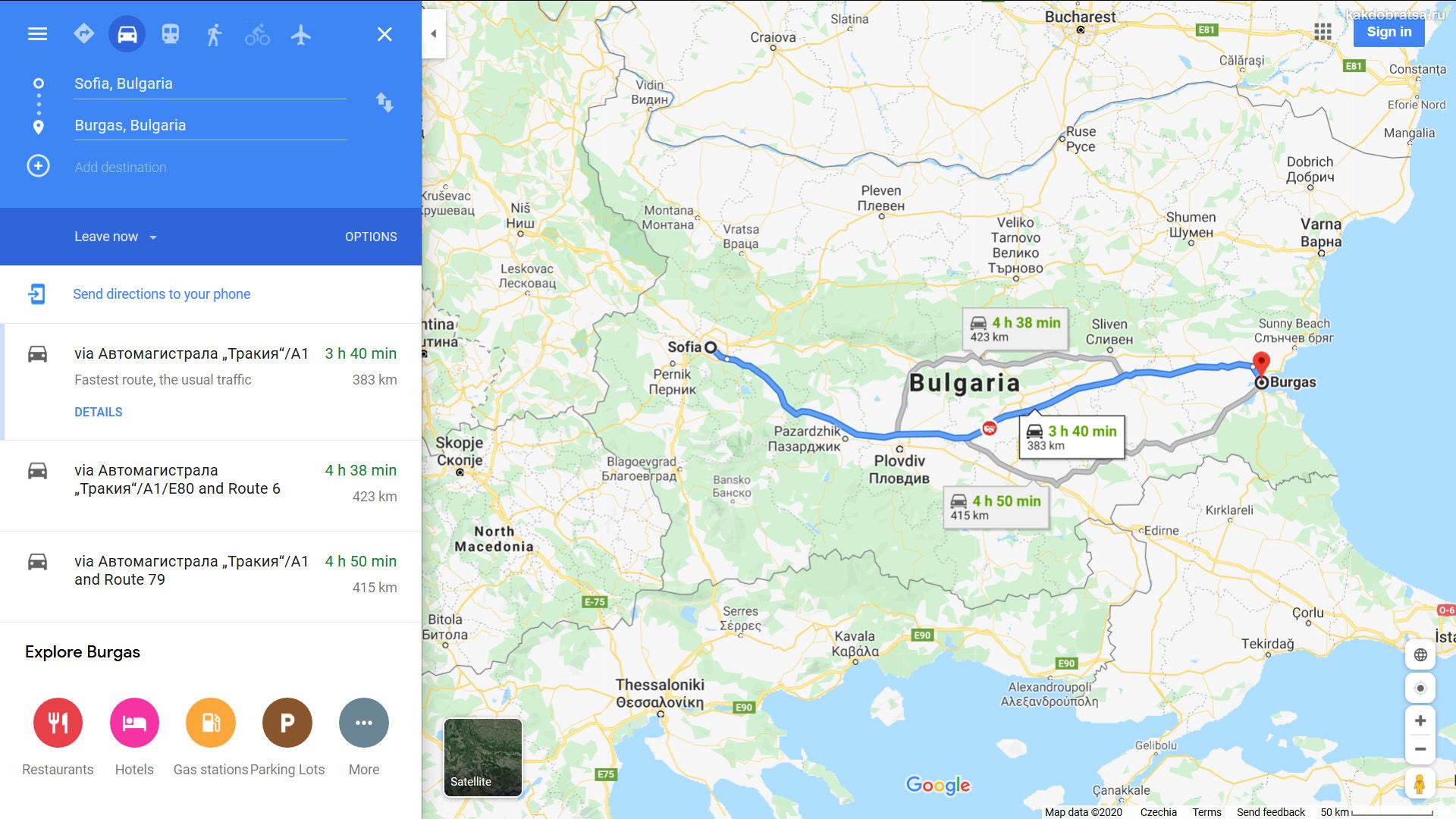 София Бургас расстояние, карта и время в пути