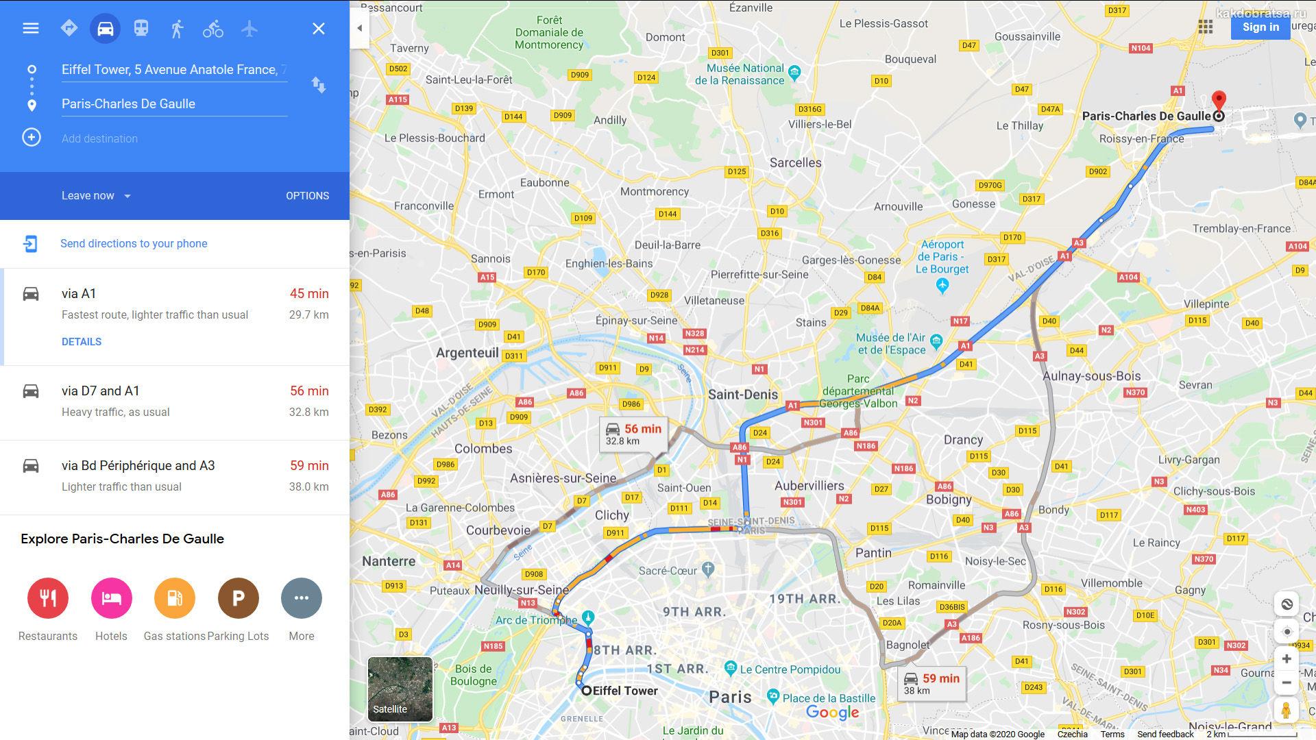 Как добраться из Аэропорта Шарль де Голь до Эйфелевой Башни