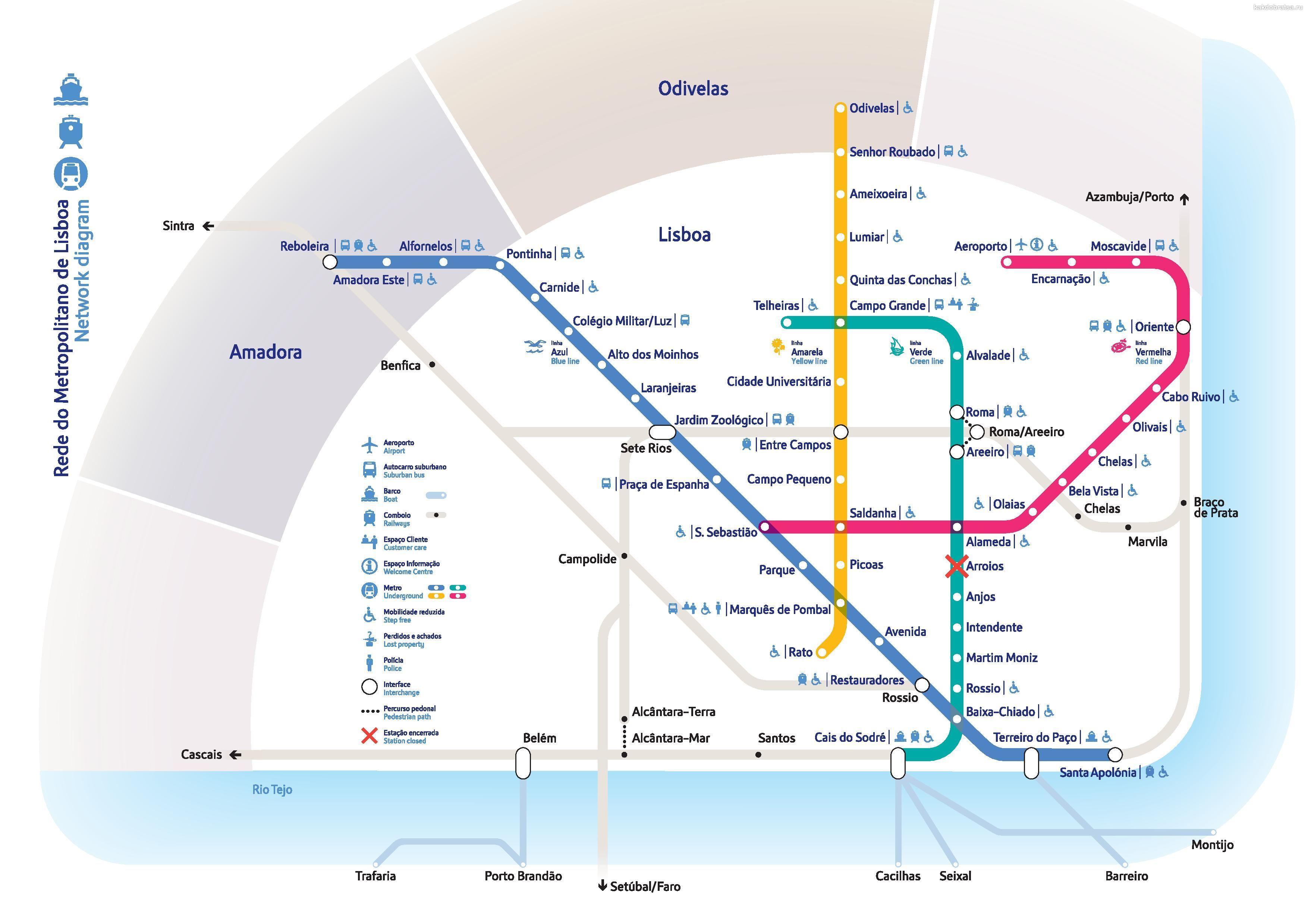 Карта схема метро Лиссабона