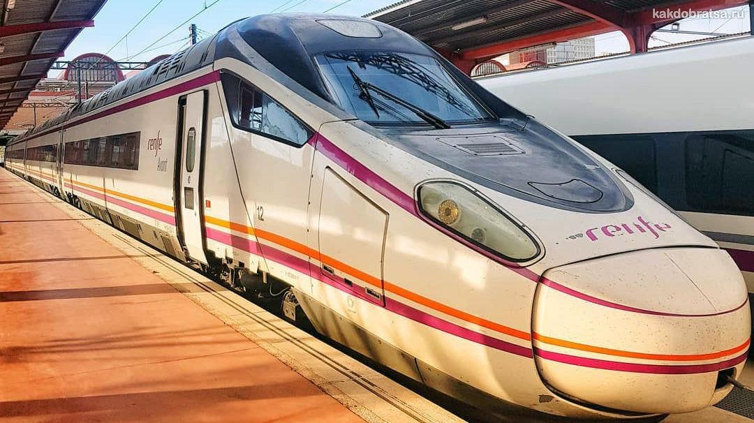 Железнодорожный вокзал Мадрид Чамартин