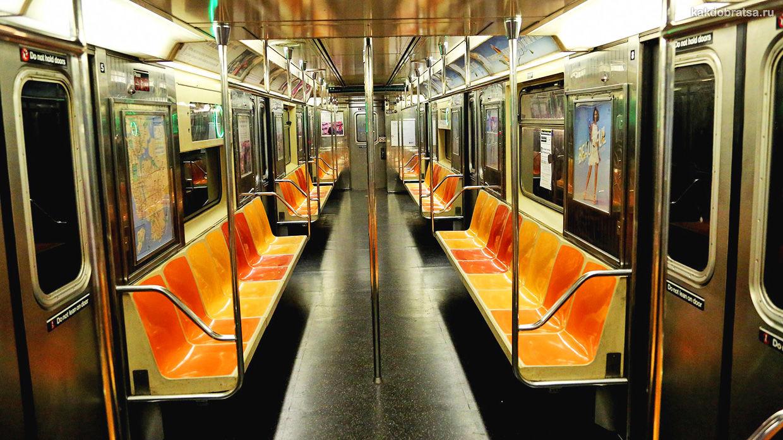 Метро Нью-Йорка: карта, схема и стоимость проезда