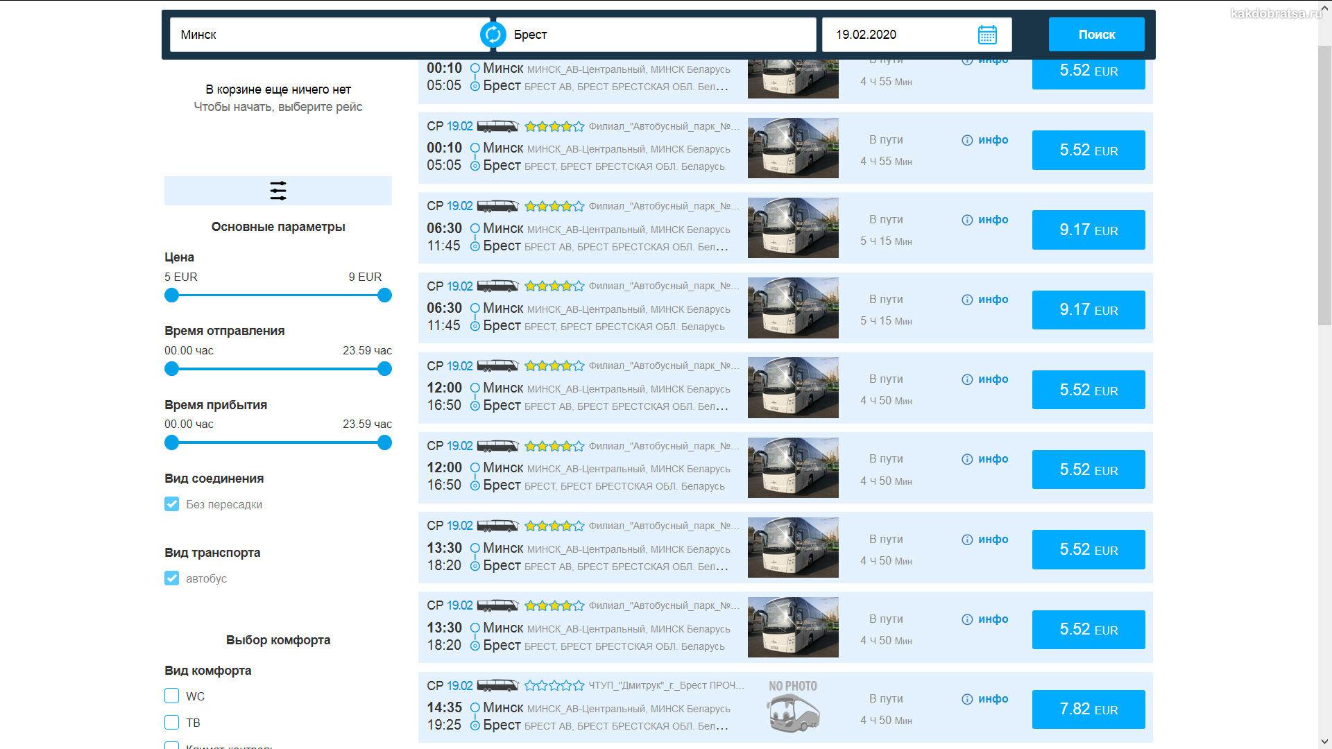 Расписание автобусов из Минска в Брест