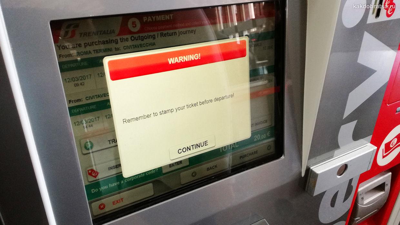 Как купить билет на поезд в Италии в автомате шаг 13
