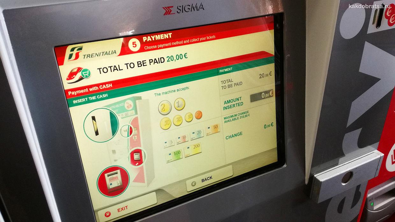 Как купить билет на поезд в Италии в автомате шаг 15