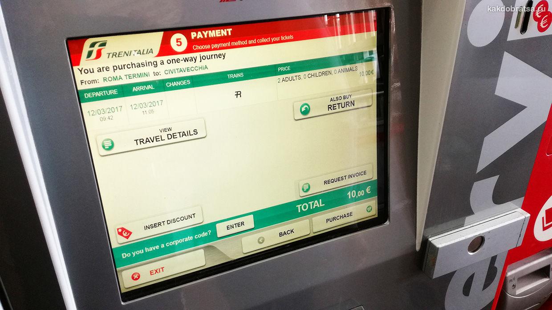 Как купить билет на поезд в Италии в автомате шаг 8