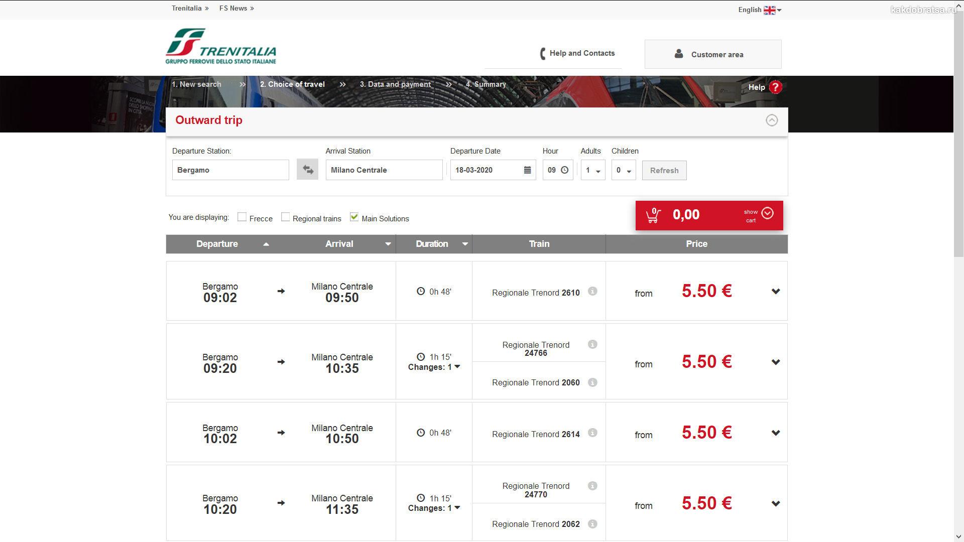 Как купить билет на поезд в Италии онлайн шаг 3