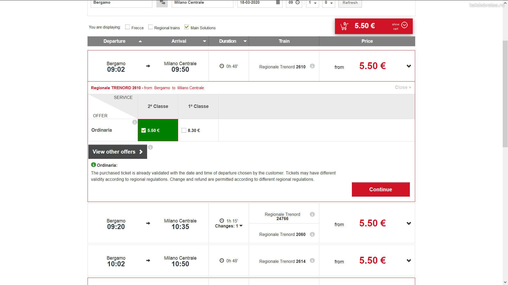 Как купить билет на поезд в Италии онлайн шаг 4