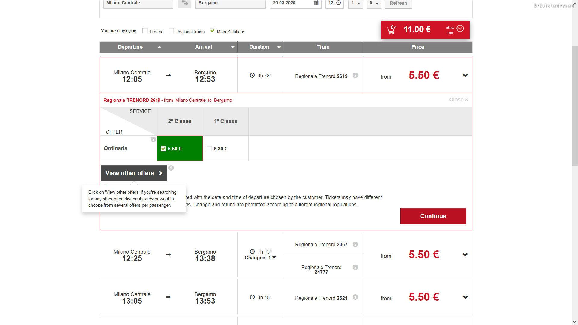 Как купить билет на поезд в Италии онлайн шаг 5