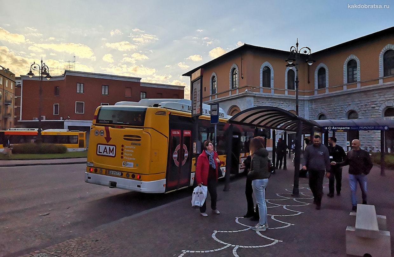 Городской автобус в Пизе