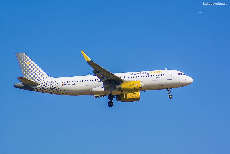 Авиабилеты из Барселоны в Мадрид