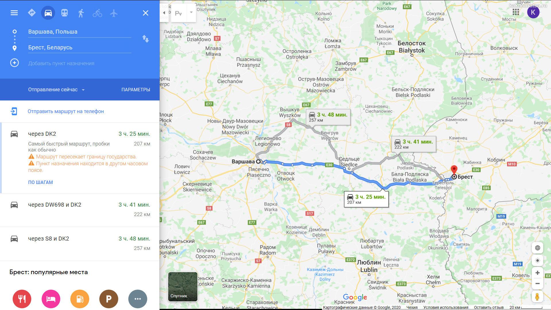 Как добраться из Бреста в Варшаву - карта