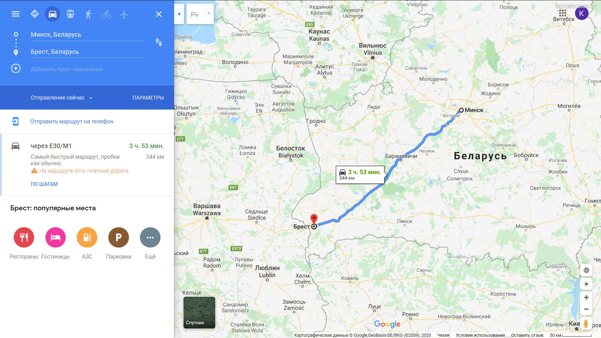 Как добраться из Минска в Брест - карта