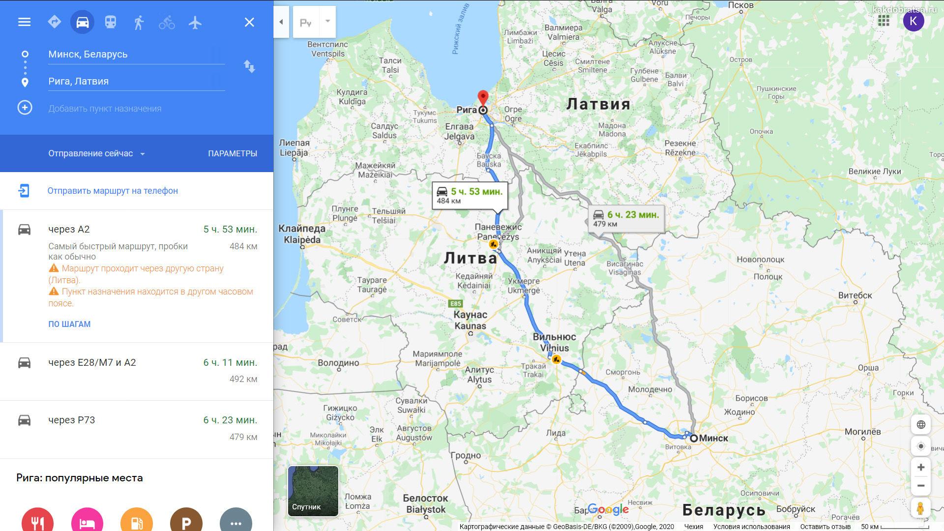 Как добраться из Минска в Ригу - карта